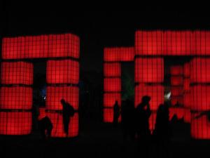 Cube henge