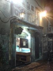 Pizzeria Port'Alba