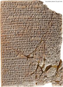 Mesopotamian Tablet